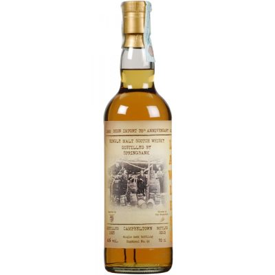 Lawless Moon Import 35th Anniversary 1993 bottled 2015 distilled by Springbank
