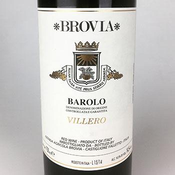 Barolo 2016 Brovia Villero