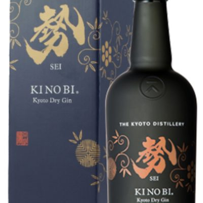 Ki No Bi Sei Gin Kyoto Distillery