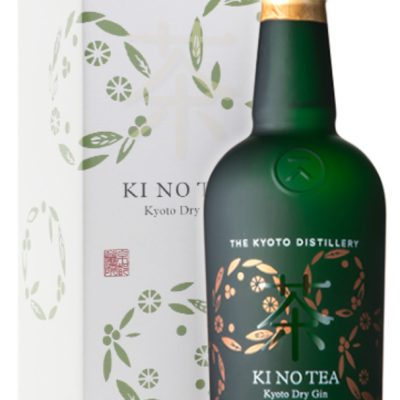 Ki No Tea Gin Kyoto Distillery
