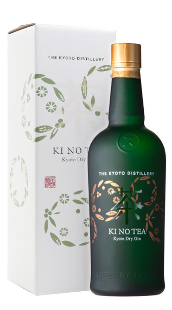 Ki No Tea Gin Kyoto Distillery